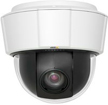 axis-p5522-ptz-network-dome-camera-0419-00216560521